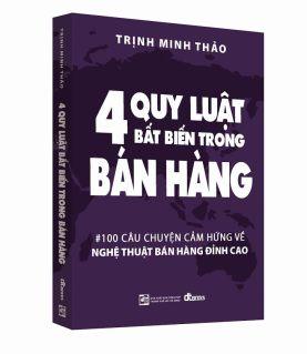 Book 4 3D